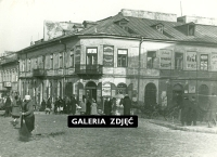 Collection of photographs of Kowalska St.